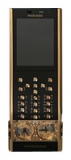 Фото Mobiado Professional 105GMT Gold