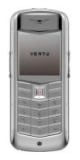 Фото Vertu Constellation Exotic Polished stainless steel amaranth ostrich skin